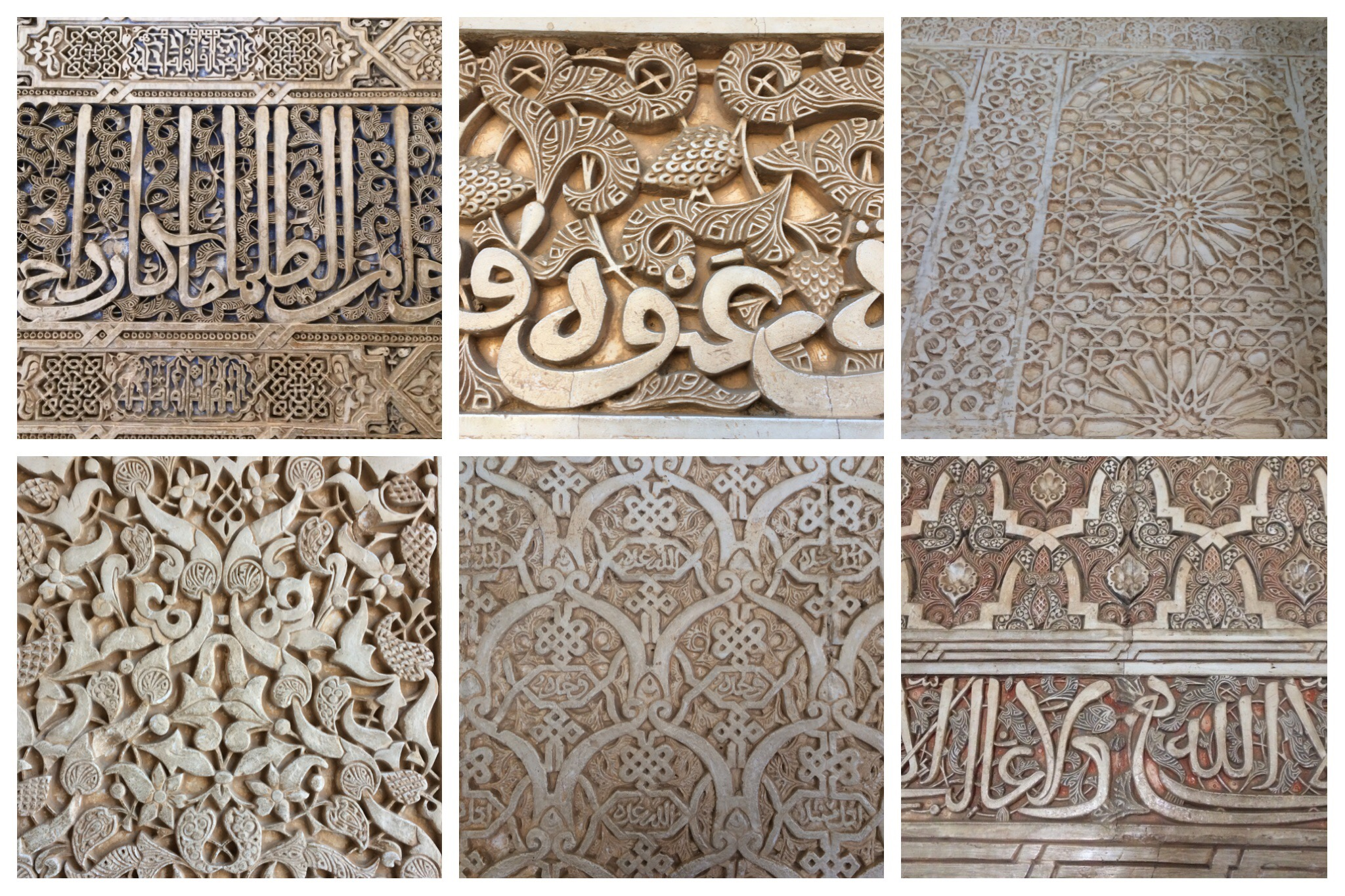 Alhambra Granada Spain - plaster stucco work